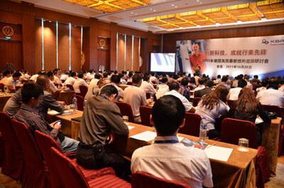 高宝2011年度技术巡回研讨会