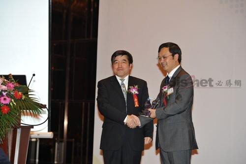 中国印刷技术协会秘书长曲德森赠与感谢牌