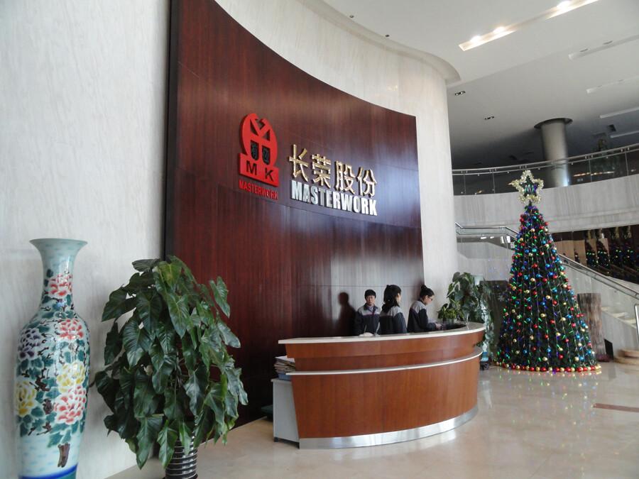 chinaprint2013:中外媒体参观长荣
