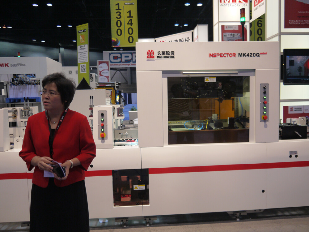 Print13美国芝加哥印刷展设备赏析