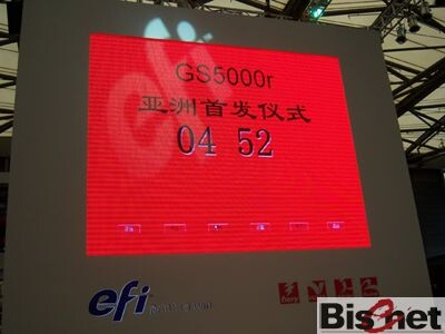 威特5米幅宽GS5000r UV卷对卷打印机上海广印展首发